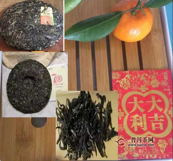 2019年中茶尊享大红印纪念版普洱生茶357g品鉴报告【用户分享】