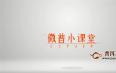 双陈微普小课堂(二) 普洱茶有五大特点,你知道吗?