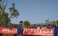 云南景谷:课堂搬进茶园里 现场培训接地气