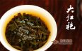 乌龙茶属于红茶还是绿茶