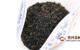 冻顶乌龙茶属于红茶么