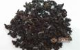 黑乌龙茶属于红茶吗