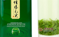 毛尖茶属于红茶还是绿茶?