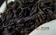 武夷山岩茶属于红茶吗