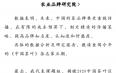 """70.35亿元!普洱茶获""""最具品牌资源力"""""""