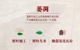 方可说茶:云南普洱茶加工工艺对后期存储醇化的影响(之二)