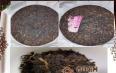 2014年中茶普洱玉润紫天熟茶357克评测报告【用户品鉴分享】