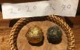 老徐鉴茶 2020不知名小龙珠品鉴