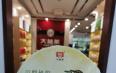 【图阅】2018年巴黎妙韵与1301金色韵象开汤