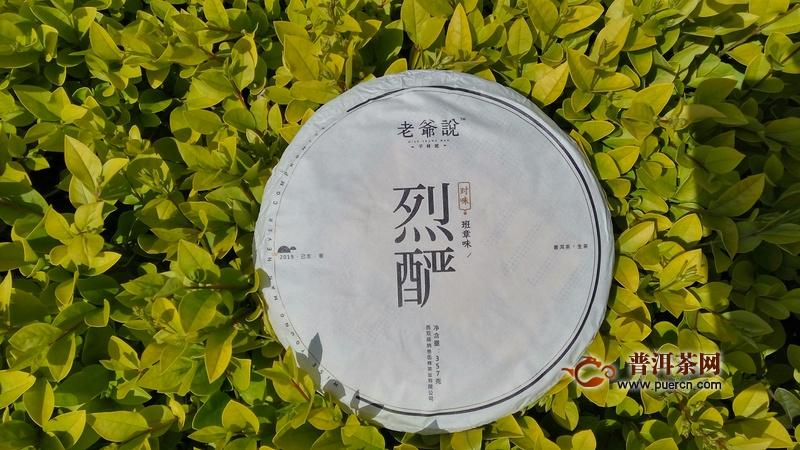 【好茶品味】4月27日——5月03日