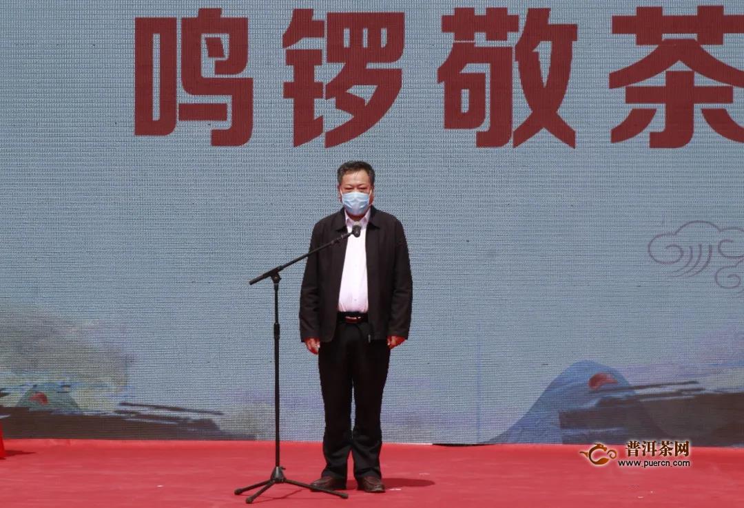 管阳镇第二届敬茶节暨乡村振兴茶旅文化节顺利举办