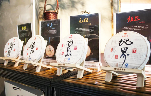 拉佤布傣闲谈茶话:藏好茶是因为爱好,还是面子?