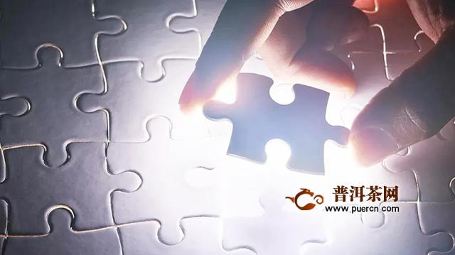 兴海茶业2020经销航大会暨年度重磅新品发布会即将启幕