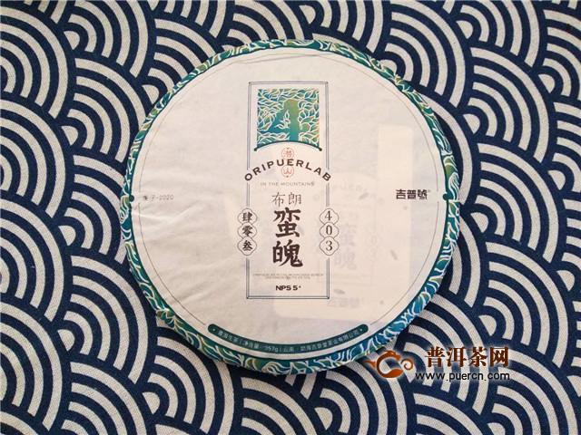 【好茶品味】5月11日——5月17日