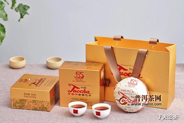 下关甘普洱云南沱茶:中法建交55周年精装版沱茶