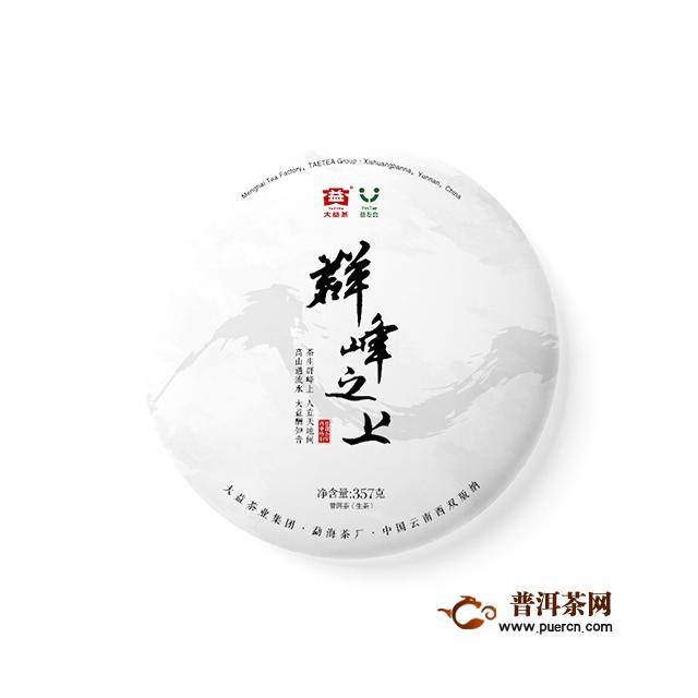 """5.21""""益友狂欢周""""惊喜加码,限量重磅产品火爆来袭"""