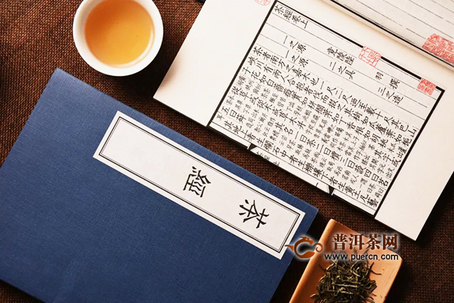 5.21国际茶日,茶,让我们在一起