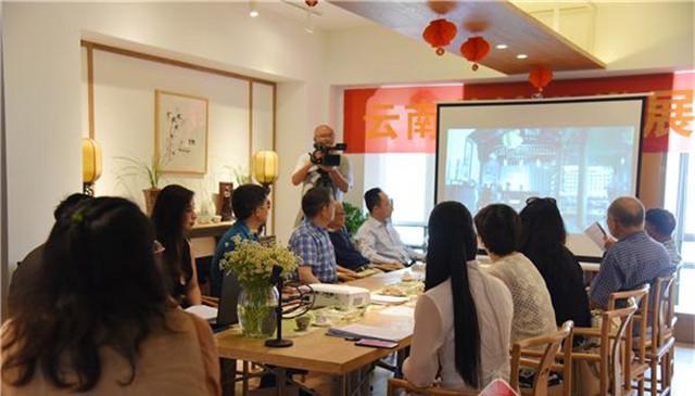 """国际茶日""""系列活动云南茶馆论坛在昆举行 茶人大咖共论茶馆业发展"""