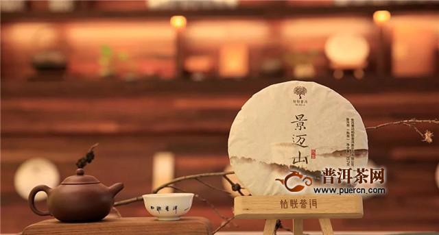 """521""""国际茶日"""",和张国立老师一起喝柏联普洱茶"""