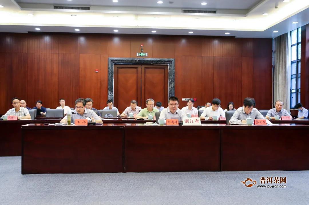 官宣!第四届中国国际茶叶博览会的举办时间定了
