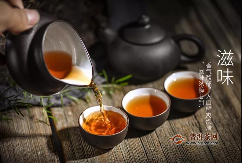 泾阳茯茶入围中国茶叶最具品牌发展力品牌