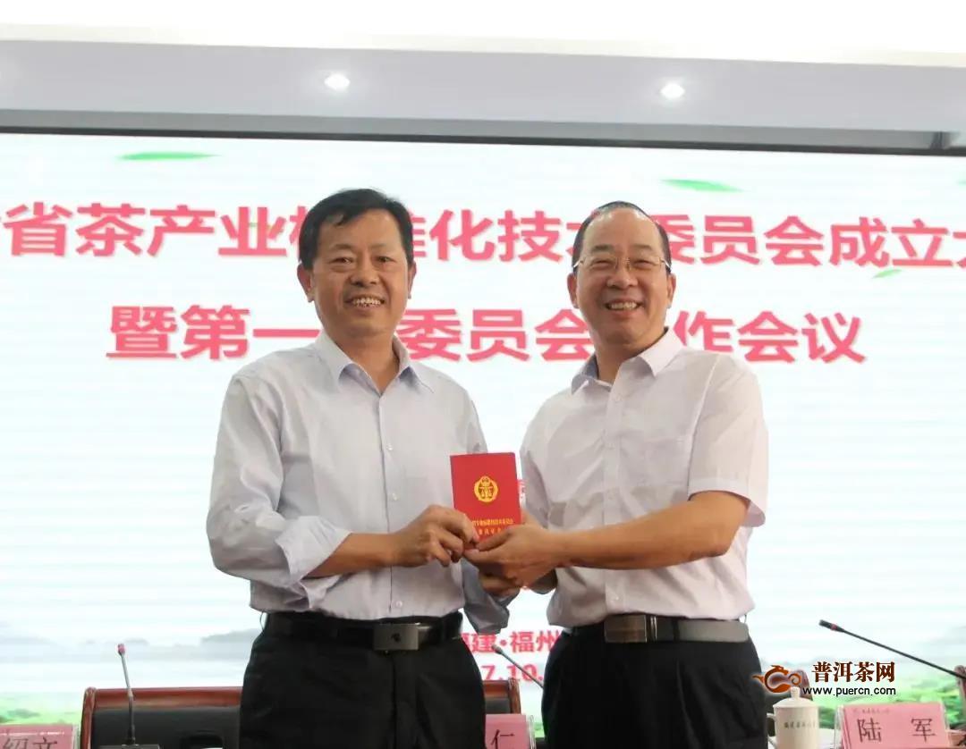 乌龙茶国际标准获得ISO立项