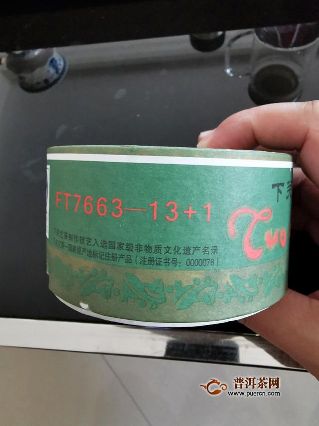 初试沱茶:2014年下关沱茶绿盒甲级沱茶生茶