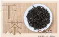 大红袍茶冲泡方法?