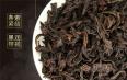 大红袍和肉桂茶的冲泡方法