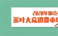 【一周速读】5月11日-5月17日
