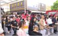 """云南春茶线上采,5.21国际茶日""""云茶荟""""正式拉开帷幕"""