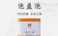 茶叶供求信息:2014年大益 泡益泡,凤庆滇红 松针等2020年5月23日