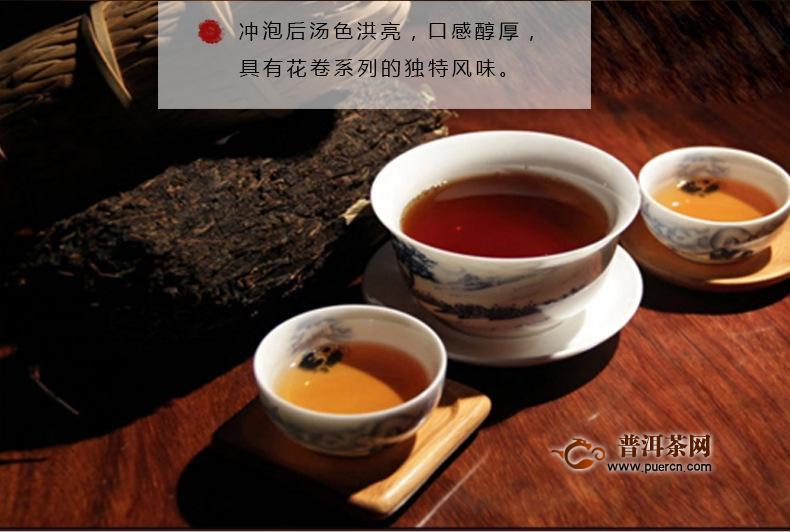 湖南黑茶保质期
