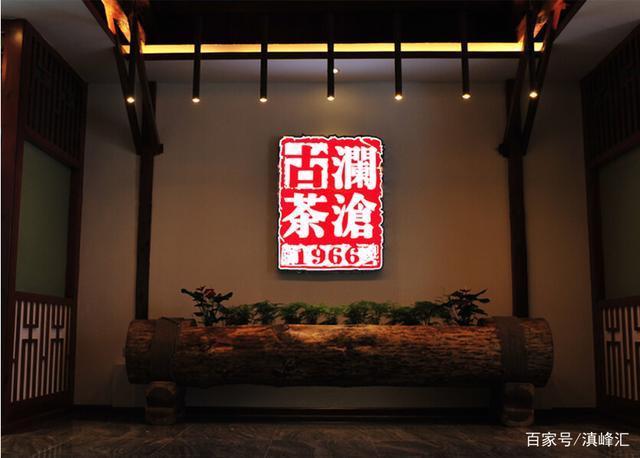 """每天卖茶超百万 三年赚了两个亿 云南这家茶企""""跑步""""上市"""