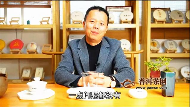 一杯回眸人意马,雪藏知足啜茶声:2019年洪普号探秘系列雪藏