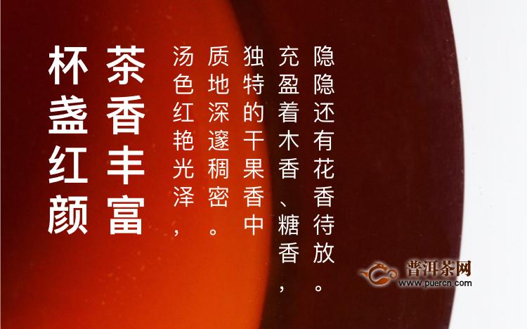 2020年beplay体育ios怎么下载春秋大義(春秋大义)熟茶357克品鉴评测