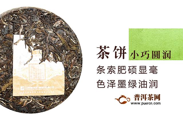 茶叶供求信息:2020年老同志 7548、2018年普秀 蓁味等2020年6月5日