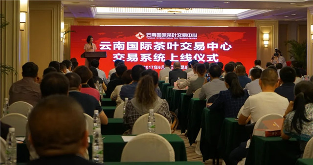 砥砺前行 云南国际茶叶交易中心全力推进建设