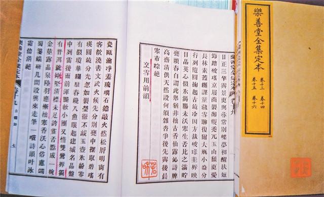 清代的国家礼品:普洱府贡茶