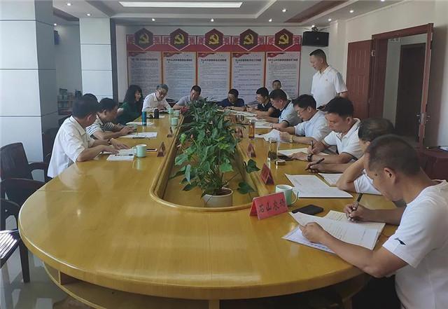 云南国际茶叶交易中心参加文山垦区茶产业发展情况座谈会