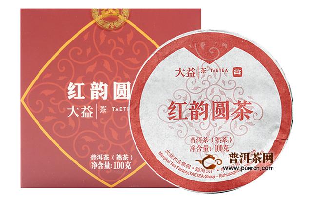 茶叶供求信息:2020年大益 红韵圆茶 、2007年八角亭 沱王等2020年6月10日