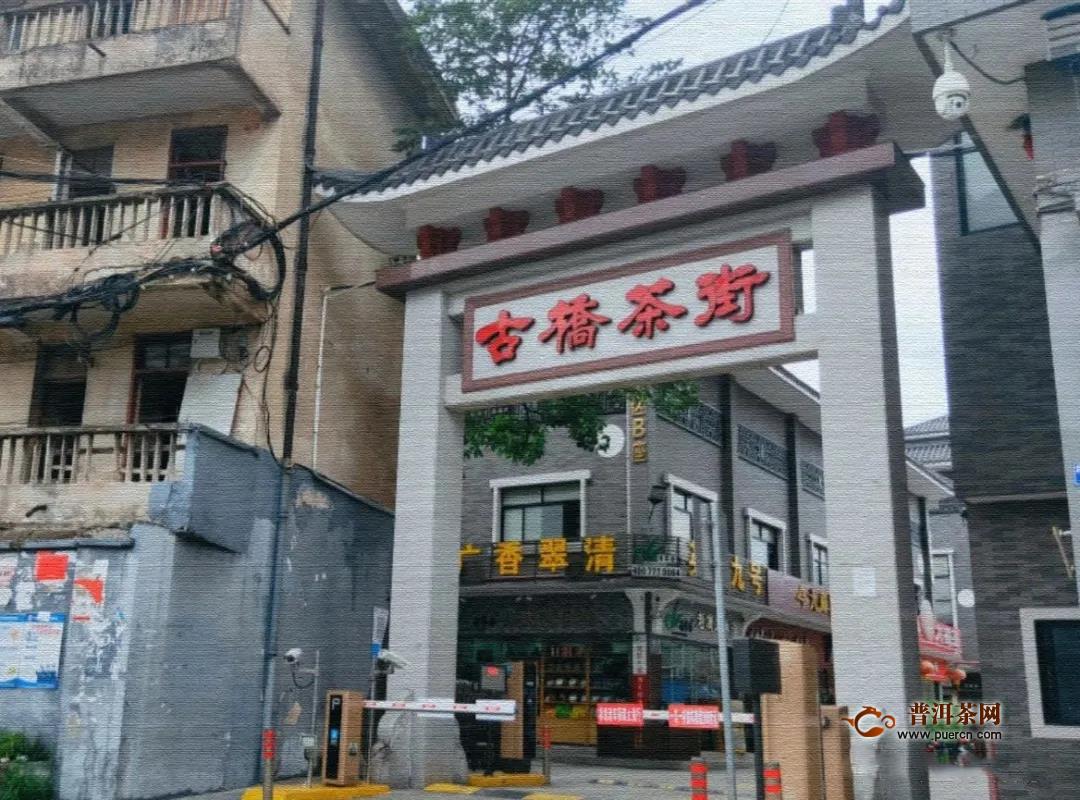 大益茶市20年芳村市场的得与失(下)