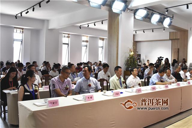云南省普洱茶协会换届选举大会顺利召开,董胜当选会长