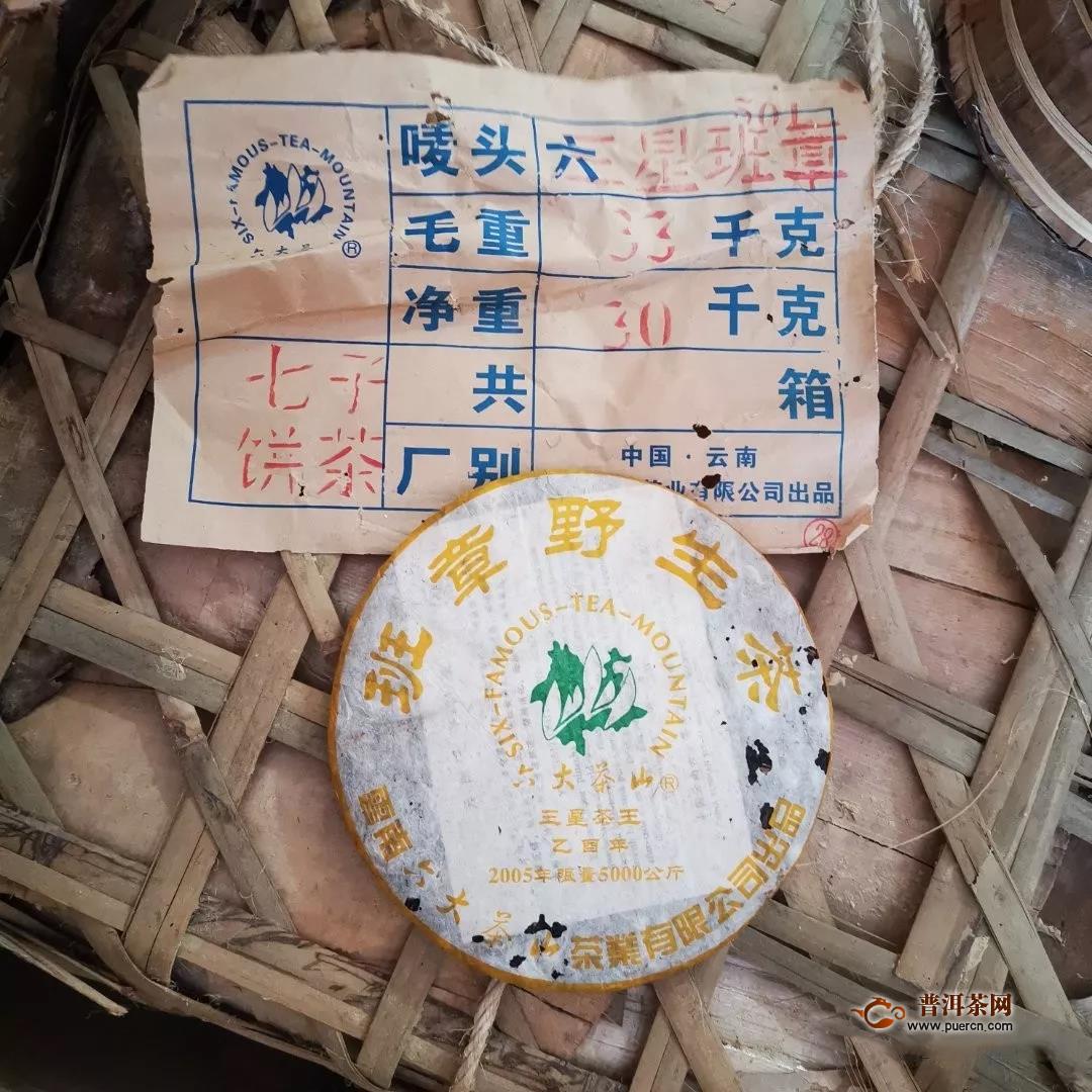 普洱茶棉纸被虫咬怎么回事?还可以喝吗?