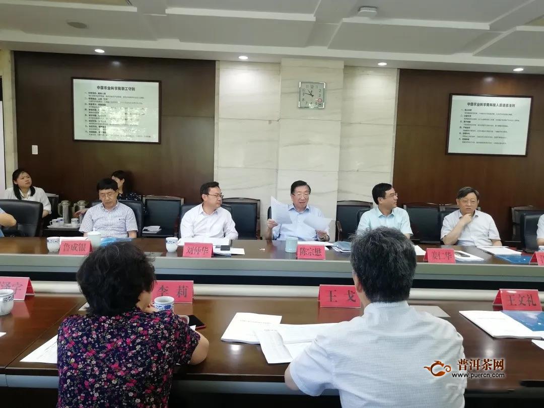 中国茶产业T20创新模式专家推评会在杭州举办