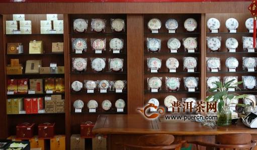 茶叶店客流量怎样提升?