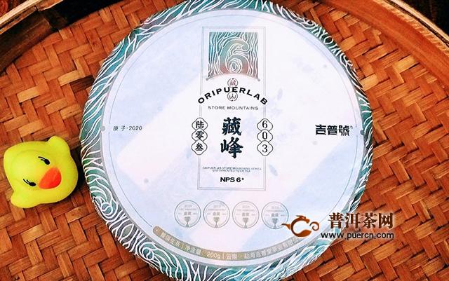 【好茶品味】6月22日——6月28日