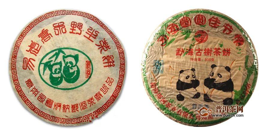 一球茶业新品:倚邦