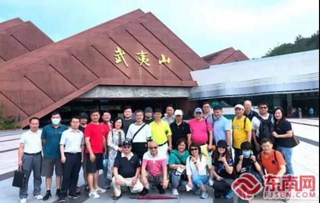 第二届海峡两岸茶文化研习营在武夷山举办