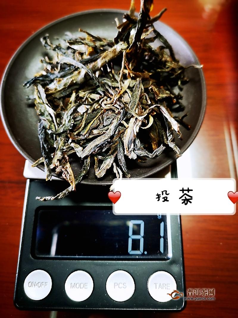 山外千山茶中茶,无穷之外更无穷:2020年杨普号千山之外